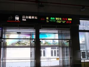 Tainan17_2