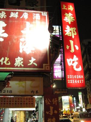 Tainan29_2