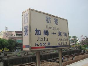 Taitou008