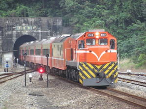 Taitou027