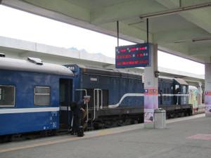 Taitou029